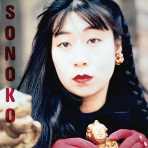 Sonoko – Les Anges, Les Bonheurs